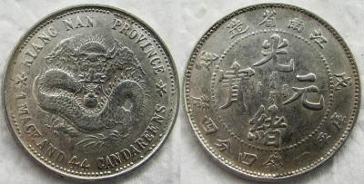 20 центов 11.jpg