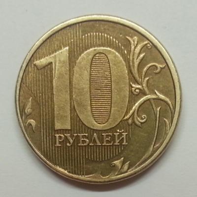 № 248 Р.jpg