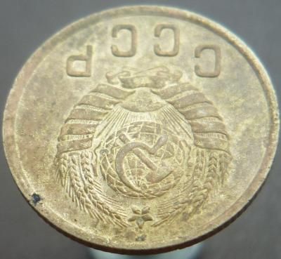 P1040369.JPG