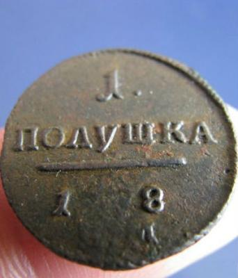 1886827626.jpg