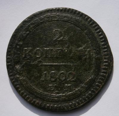 P8192456.JPG
