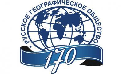wpid-Segodnya-Russkoe-geograficheskoe-obschestvo-otmechaet-yubiley-0.jpg
