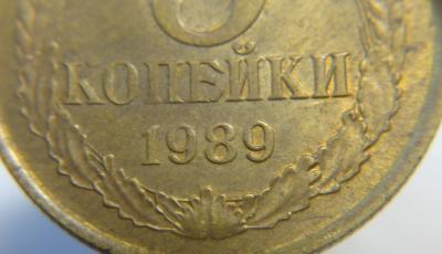 3к89 г №219 (2).JPG