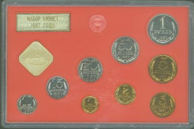 1987_coins_007_resize.jpg