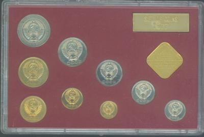 1977_coins_004_resize.jpg