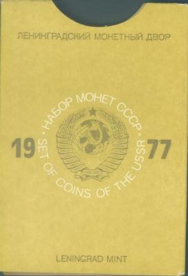 1977_coins_001_resize.jpg