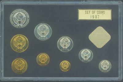1987_coins_004_resize.jpg