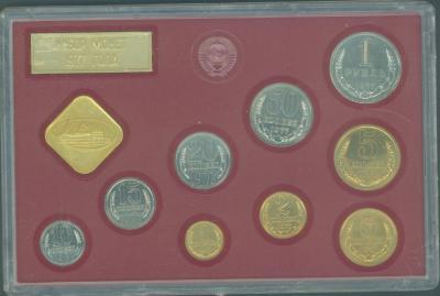 1977_coins_002_resize.jpg