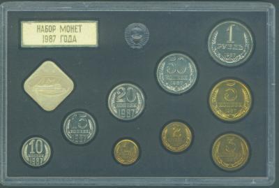 1987_coins_002_resize.jpg