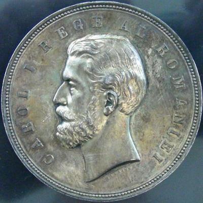 Medal_Carol_I_of_Romania_2.jpg