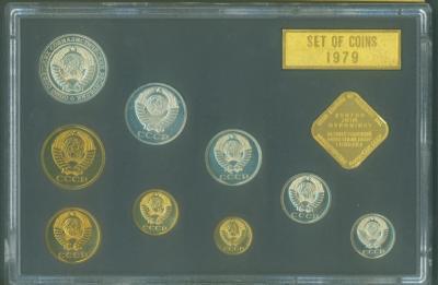 1979_coins_005_sp_resize.jpg