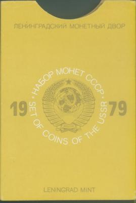 1979_coins_002_sp_resize.jpg