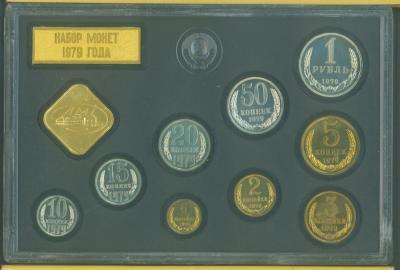 1979_coins_003_sp_resize.jpg