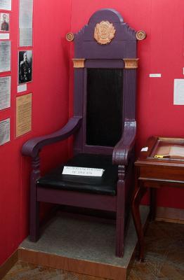 кресло судьи Липецк 1930-40_.jpg