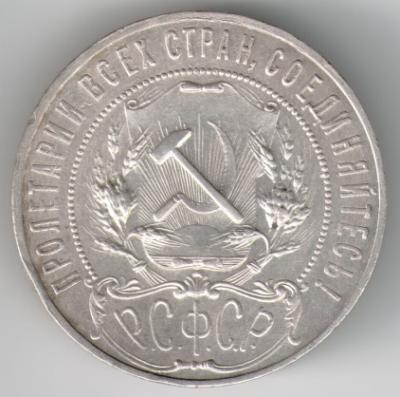 1921_1b.jpg