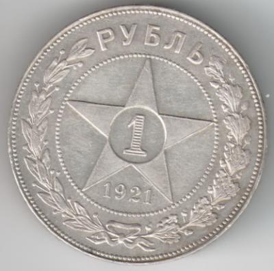 1921_1a.jpg