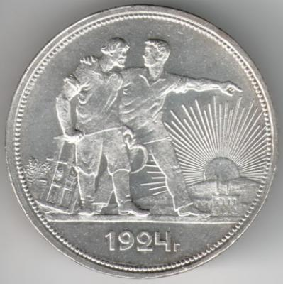 1924_1a.jpg