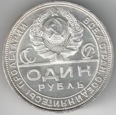 1924_1b.jpg