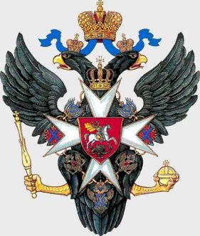 Мальтийский крест.jpg