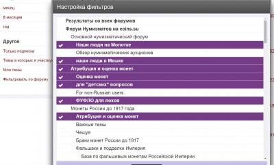 post-13108-0-37797500-1442300109_thumb.j