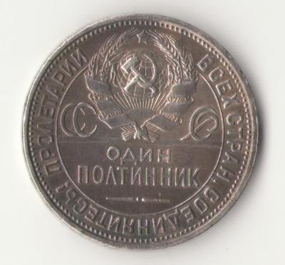 1926 002.jpg