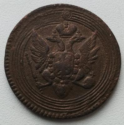 1 к. 1805 2.jpg