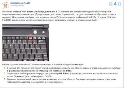 post-25043-0-66336700-1442580078_thumb.jpg