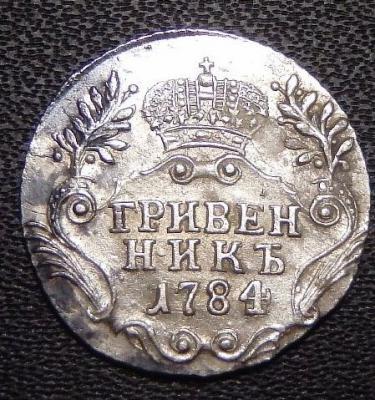10 1785 2.jpg