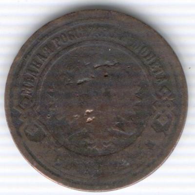 монеты 2 (3).jpg