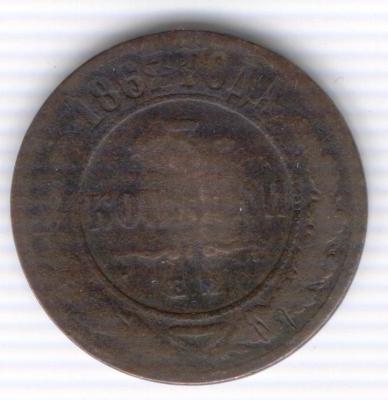 монеты 1 (3).jpg