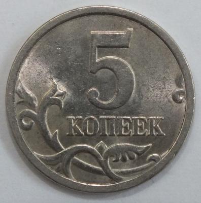2005 А.jpg