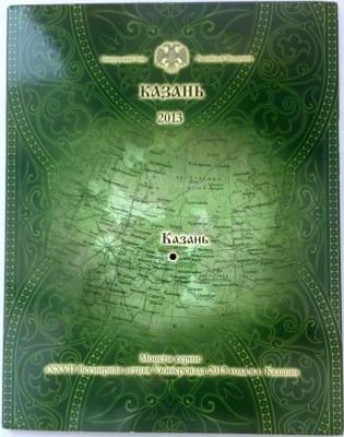 Буклет Казань 1.jpg