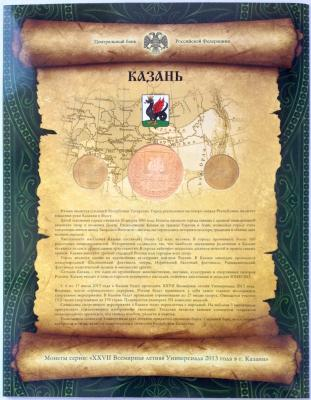 Буклет Казань 3.jpg