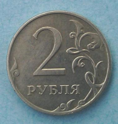2 r.jpg