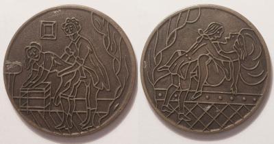 Médaille satirique Napoléon III.jpg