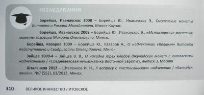 post-28045-0-13562300-1443242183_thumb.jpg