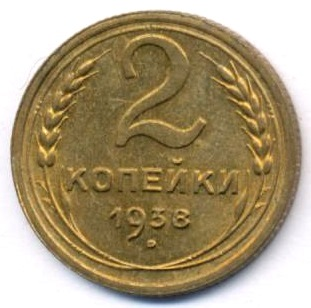 2-38 AU 1.jpg