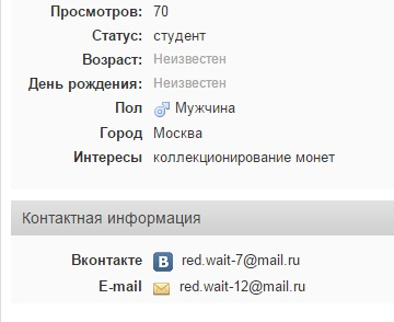 post-25043-0-74427100-1443451981.jpg