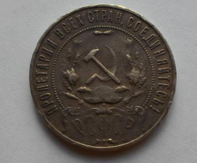 1921_2.jpg
