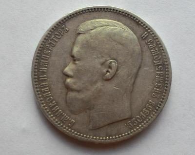 1897_1.jpg