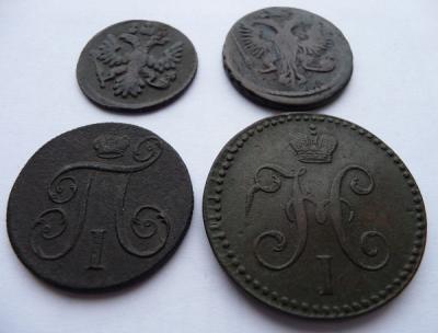 монеты..jpg