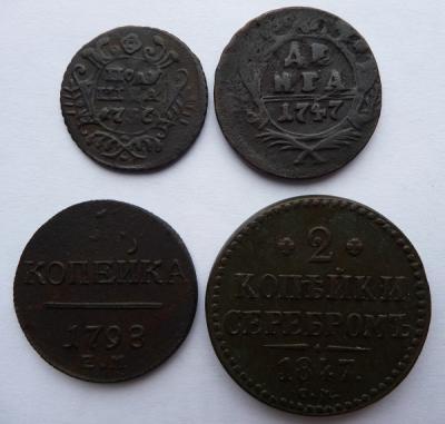 монеты...jpg