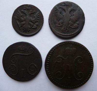 монеты.....jpg
