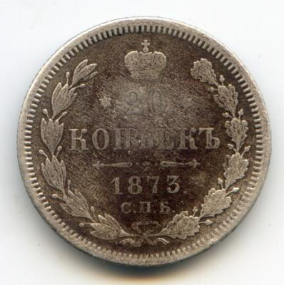 1873006.jpg