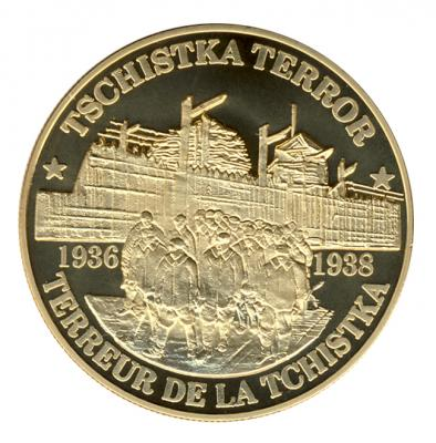 RUSSLAND - TSCHISTKA Terror - 1936-1938-1.jpg