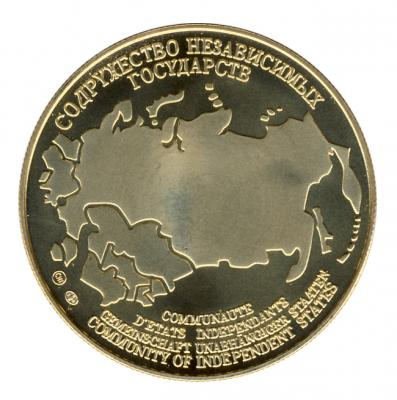 RUSSLAND - PUTSCH gescheitert 1991-2.jpg