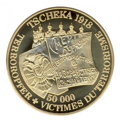 RUSSLAND - TSCHEKA 1918-1.jpg