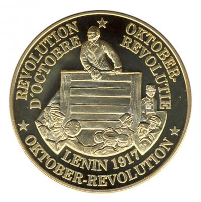 RUSSLAND - OKTOBERREVOLUTION - LENIN 1917-1.jpg