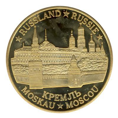 RUSSLAND - MOSKAU - Kreml-1.jpg