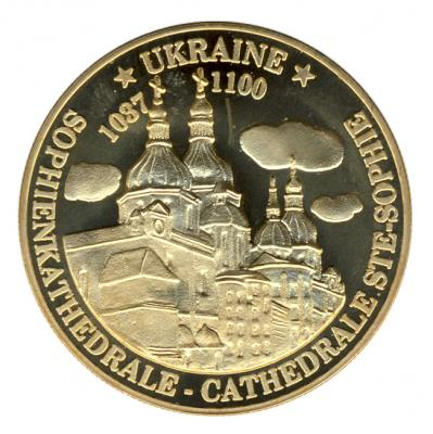 RUSSLAND - UKRAINE - Kiew-1.jpg